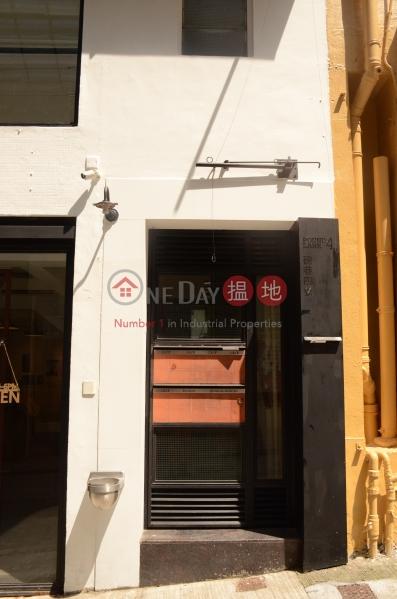 4 Pound Lane (4 Pound Lane) Soho|搵地(OneDay)(1)