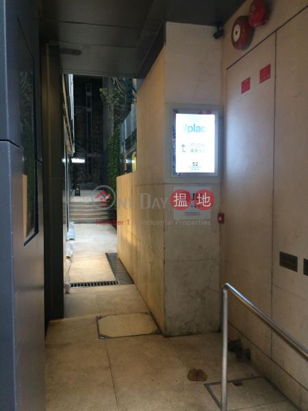 得怡坊 (W Place) 中環|搵地(OneDay)(2)