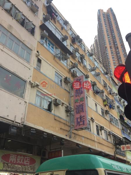 244 Sha Tsui Road (244 Sha Tsui Road) Tsuen Wan East|搵地(OneDay)(1)