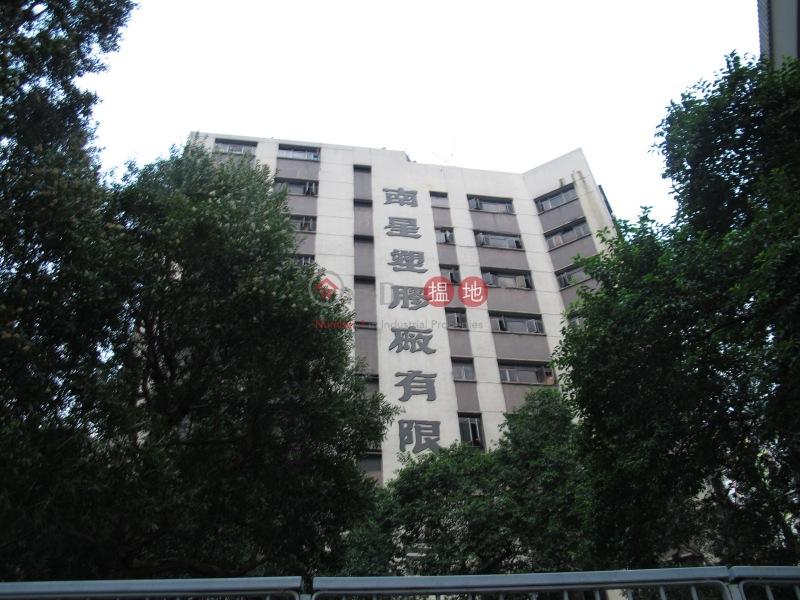 南星工業大廈 (Nan Sing Industrial Building) 葵涌|搵地(OneDay)(1)