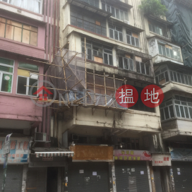 20 Bulkeley Street,Hung Hom, Kowloon