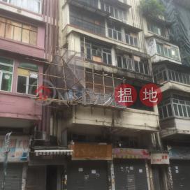寶其利街20號,紅磡, 九龍