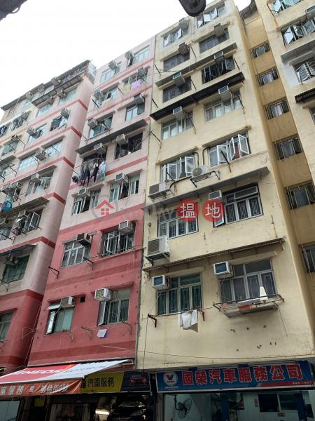 明倫街11號 (11 Ming Lun Street) 土瓜灣|搵地(OneDay)(1)
