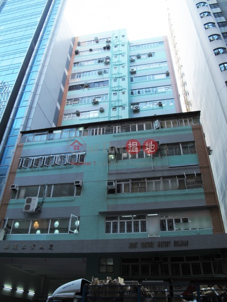 Joint Venture Factory Building (Joint Venture Factory Building) Kwun Tong|搵地(OneDay)(3)