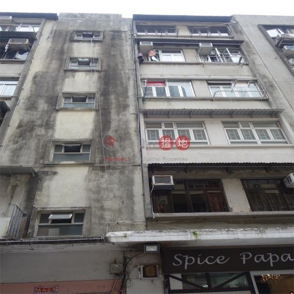 新村街10A-11A號 (10A-11A Sun Chun Street) 銅鑼灣|搵地(OneDay)(3)