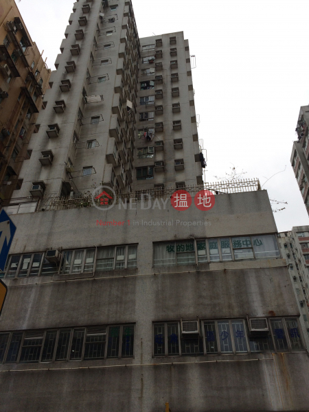 Tower I Hoi Hong Building (Tower I Hoi Hong Building) Tai Kok Tsui|搵地(OneDay)(2)