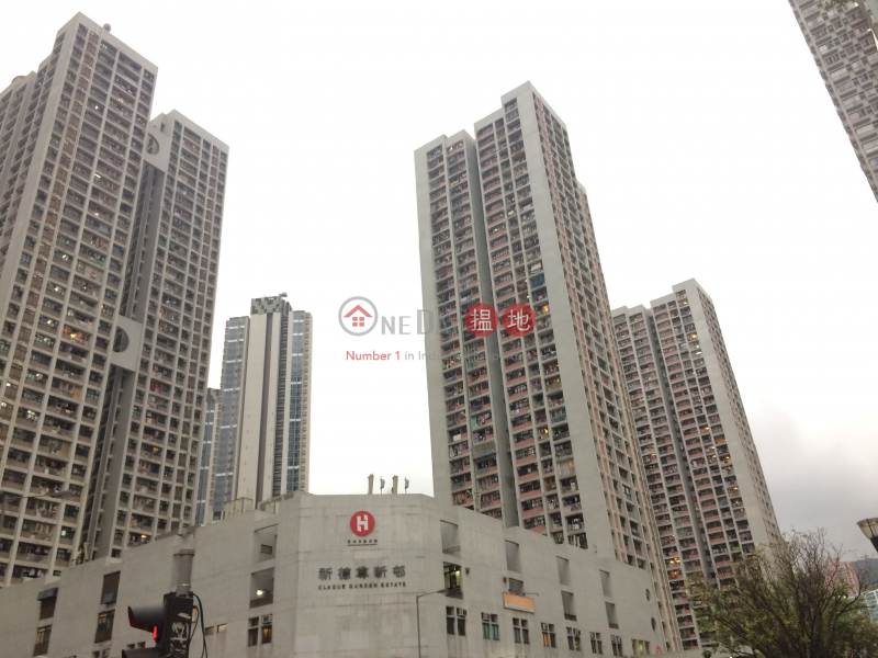 Clague Garden Estate Tower A (Clague Garden Estate Tower A) Tsuen Wan West|搵地(OneDay)(1)