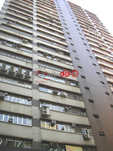 Property Search Hong Kong   OneDay   Industrial, Sales Listings, 金龍工業中心