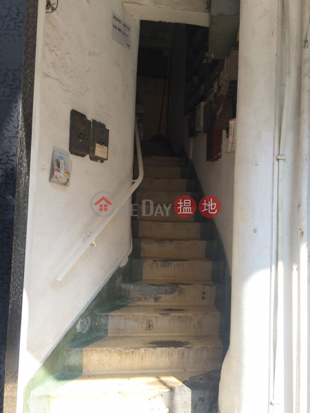 龍崗道24號 (24 LUNG KONG ROAD) 九龍城|搵地(OneDay)(1)