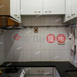 Jing Hui Garden | 2 bedroom High Floor Flat for Rent|Jing Hui Garden(Jing Hui Garden)Rental Listings (XGGD807200222)_0