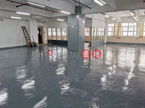Newly installed ready-to-use high-rise building with high practicality|Ming Wah Industrial Building(Ming Wah Industrial Building)Rental Listings (HAPPY-1296689716)_0