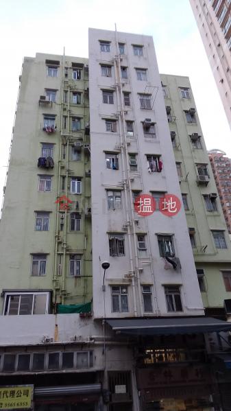 安祥大樓 (On Cheung House) 牛頭角|搵地(OneDay)(1)