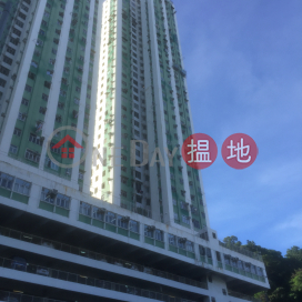 Allway Garden Block R,Tsuen Wan West, New Territories