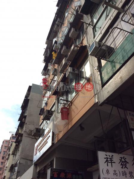 130 Cheung Sha Wan Road (130 Cheung Sha Wan Road) Sham Shui Po|搵地(OneDay)(2)