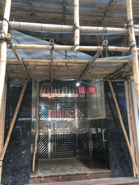 文裕大廈 (Man Yu Building) 元朗|搵地(OneDay)(3)
