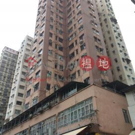 Yuet Bor Building|月波樓