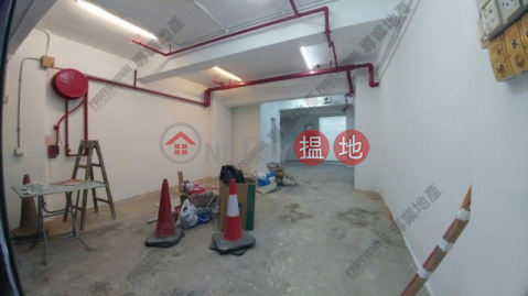 Po Hing Fong|Central DistrictPo Hing Mansion(Po Hing Mansion)Sales Listings (01b0120196)_0