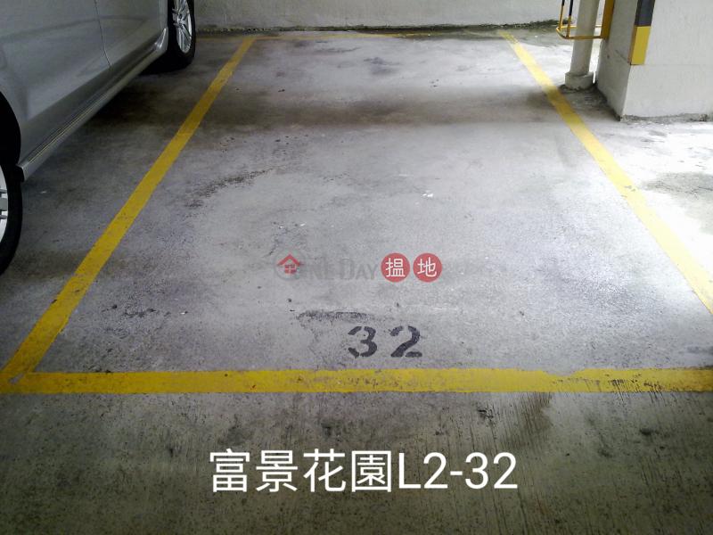 西半山富景花園車位放售|58A-58B干德道 | 西區|香港|出售HK$ 200萬