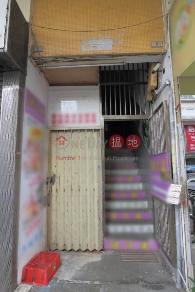 東昌街3號 (3 Tung Cheong Street) 大埔 搵地(OneDay)(1)