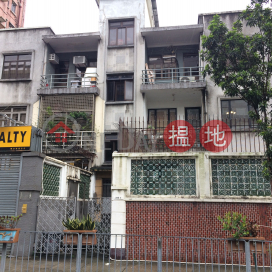 312A PRINCE EDWARD ROAD WEST,Kowloon City, Kowloon
