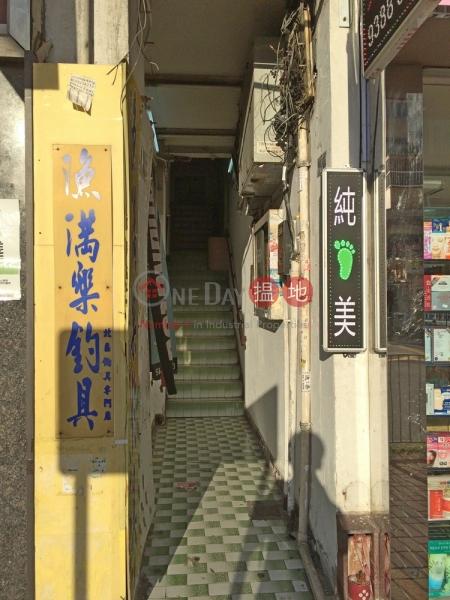 San Fung Avenue 45 (San Fung Avenue 45) Sheung Shui|搵地(OneDay)(1)