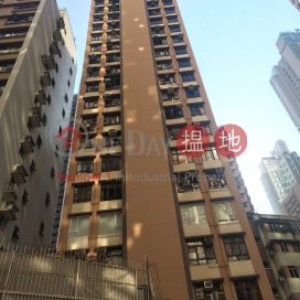 Good View Court | 2 bedroom Low Floor Flat for Sale|Good View Court(Good View Court)Sales Listings (XGGD729800043)_0