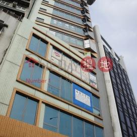 百匯行,香港仔, 香港島