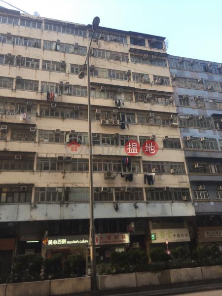 70A To Kwa Wan Road (70A To Kwa Wan Road) To Kwa Wan|搵地(OneDay)(1)