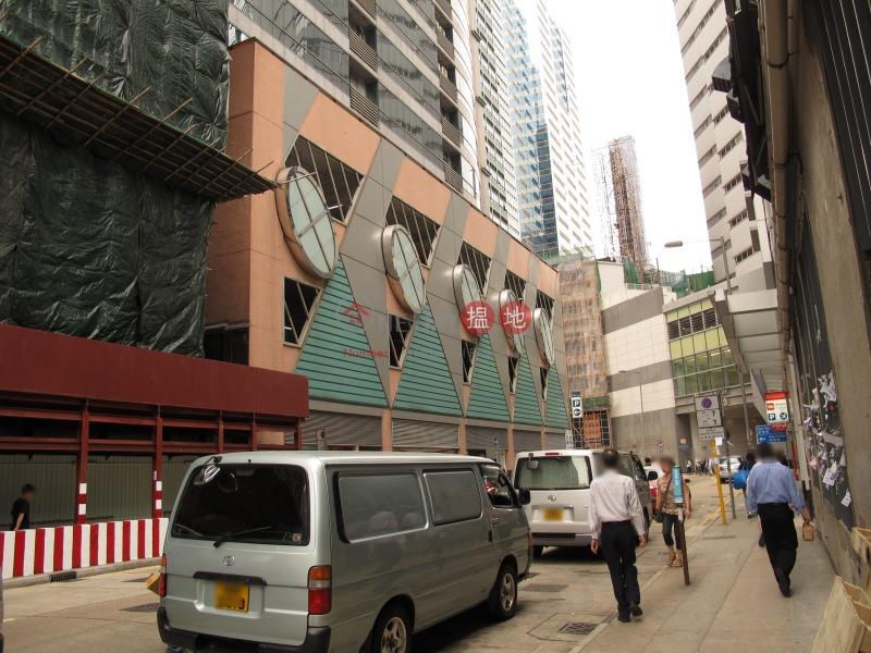 創富中心 (Prosperity Centre) 觀塘|搵地(OneDay)(5)