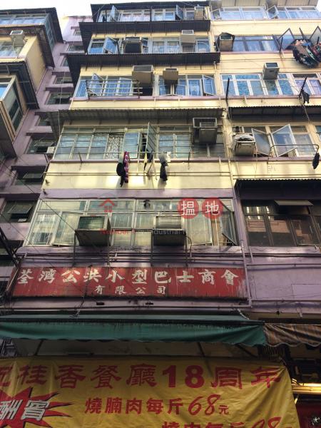 河背街62號 (62 Ho Pui Street) 荃灣東|搵地(OneDay)(1)