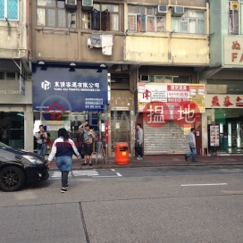 31-33 Yu Chau Street,Prince Edward, Kowloon