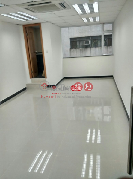 Tai Tak Industrial Bldg, Tai Tak Industrial Building 大德工業大廈 Rental Listings | Kwai Tsing District (otsuc-04190)