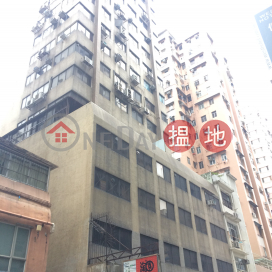 聯美中心,佐敦, 九龍
