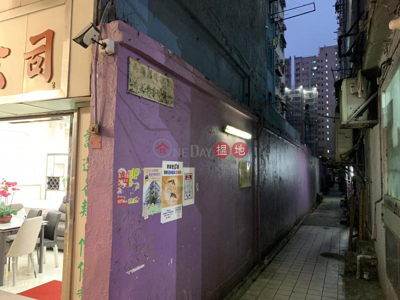 3-19 Hung Kwong Street (3-19 Hung Kwong Street) To Kwa Wan|搵地(OneDay)(2)