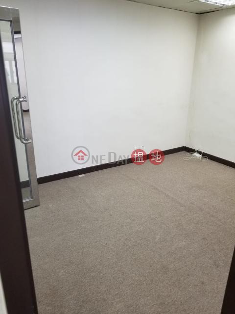 電話: 98755238|灣仔區張寶慶大廈(Chang Pao Ching Building)出租樓盤 (KEVIN-2506778000)_0