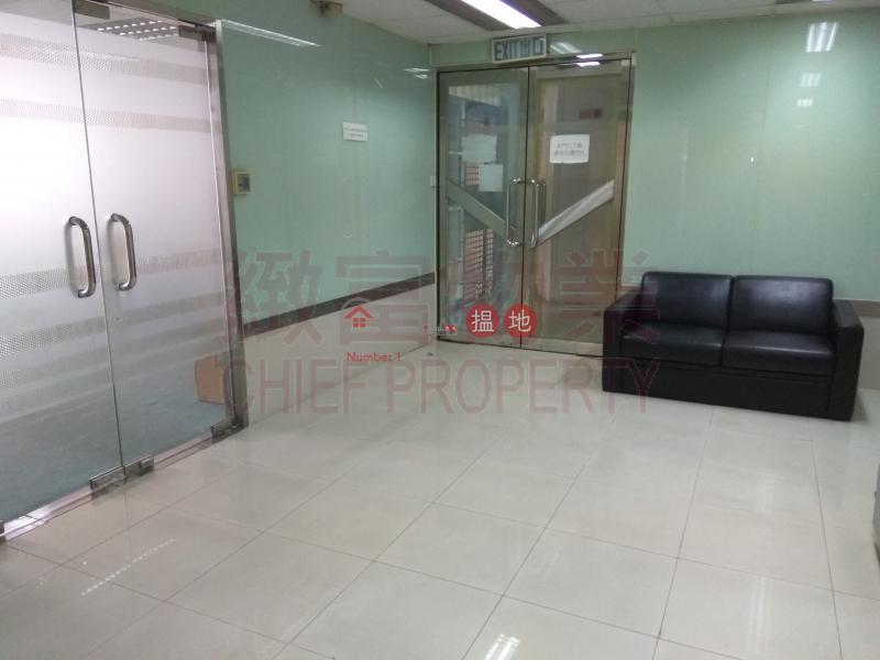 Cheong Tai Factory Building 16 Tai Yau Street | Wong Tai Sin District Hong Kong | Rental HK$ 7,500/ month