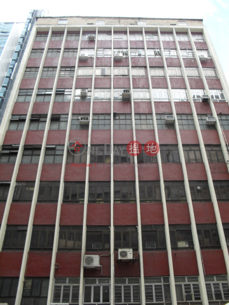 HSE OF CORONA, House of Corona 寶冠大廈 Rental Listings | Kwun Tong District (LCPC7-1744031115)