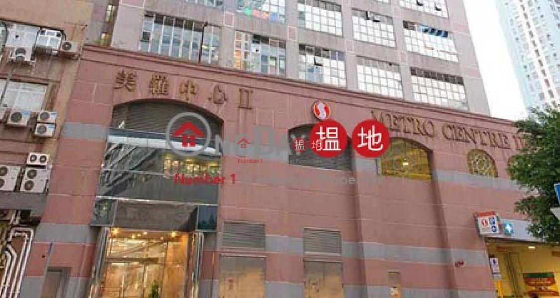 METRO II, Metro Centre2 美羅中心2期 Rental Listings | Kwun Tong District (tlgpp-01483)