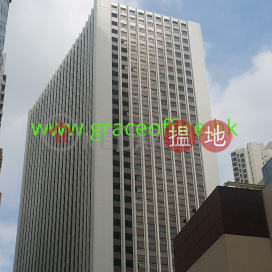 灣仔-胡忠大廈|灣仔區胡忠大廈(Wu Chung House)出售樓盤 (KEVIN-9346873879)_0