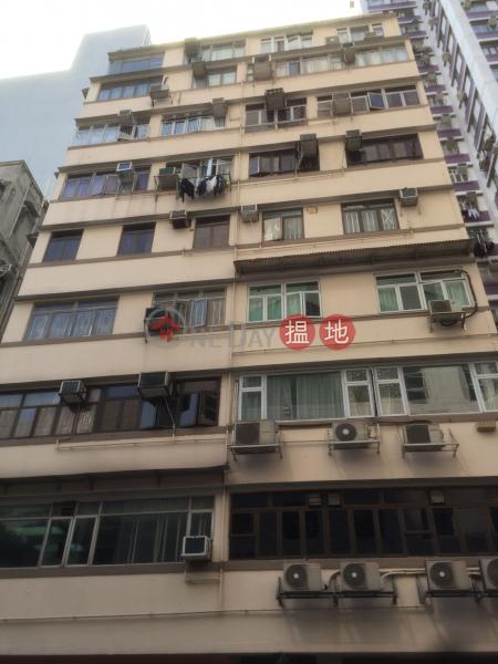 10 Tung Fong Street (10 Tung Fong Street) Mong Kok|搵地(OneDay)(2)