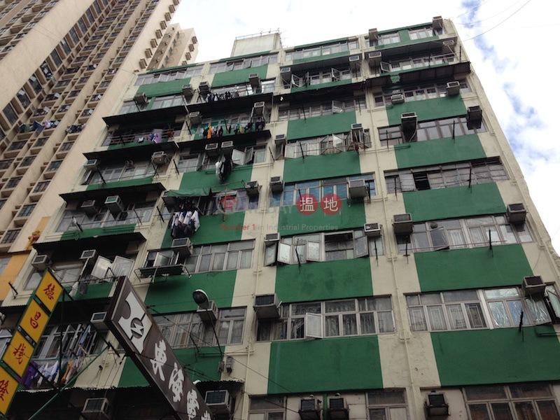 344-346 Reclamation Street (344-346 Reclamation Street) Mong Kok|搵地(OneDay)(3)