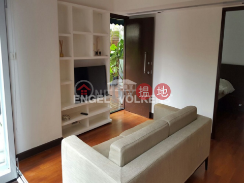 1 Bed Flat for Sale in Mid Levels West Western DistrictYing Fai Court(Ying Fai Court)Sales Listings (EVHK37893)_0