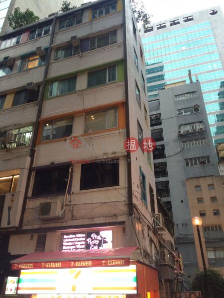 蘭芳樓 (Lan Fong House) 中環|搵地(OneDay)(1)