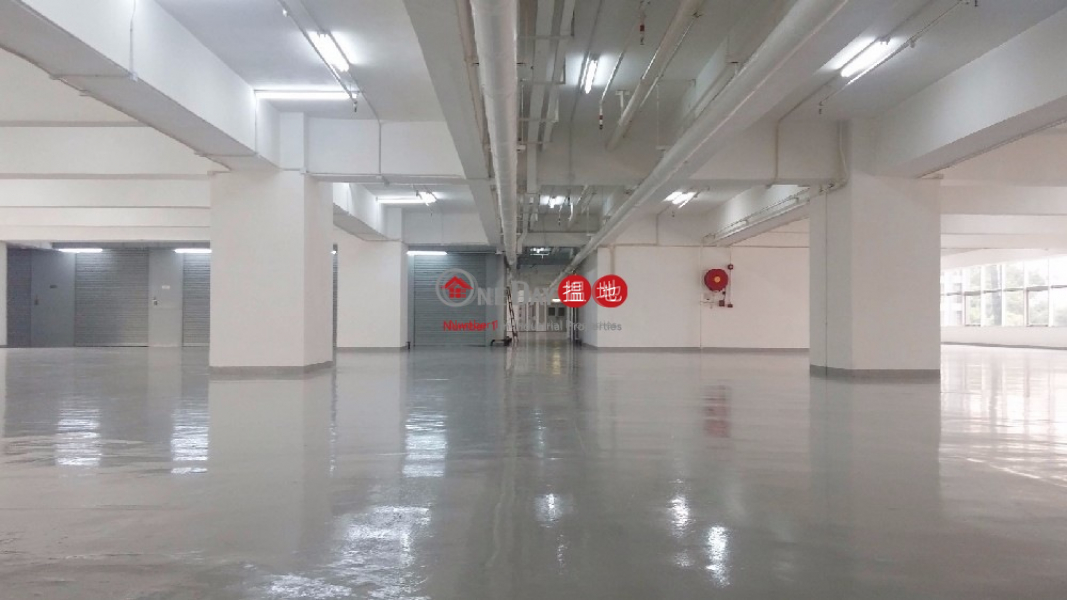 Property Search Hong Kong | OneDay | Industrial Rental Listings Mita Centre