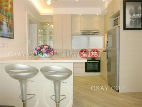 2房1廁堅苑出售單位 中區堅苑(Kin Yuen Mansion)出售樓盤 (OKAY-S285220)_0