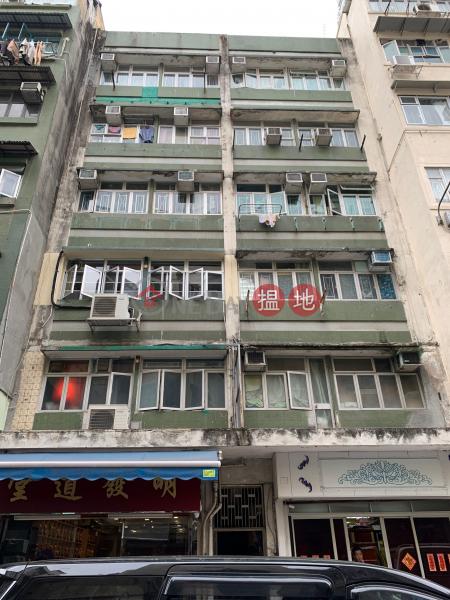 華豐街3號 (3 Wa Fung Street) 紅磡|搵地(OneDay)(1)
