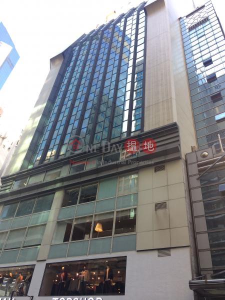 科達商業大廈 (Coda Commercial Centre) 中環|搵地(OneDay)(3)