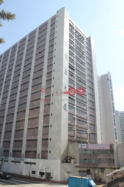 Winner Godown Bldg.|Tsuen WanWinner Godown Building(Winner Godown Building)Rental Listings (forti-01816)_0