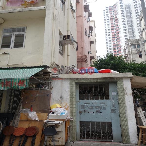京街11號 (11 King Street ) 銅鑼灣|搵地(OneDay)(4)
