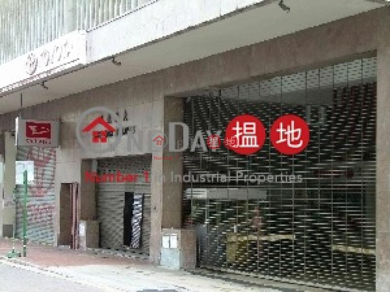 Excelsior Building | 68-76 Sha Tsui Road | Tsuen Wan, Hong Kong, Sales | HK$ 64M